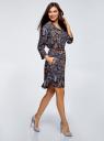 Платье вискозное с ремнем oodji #SECTION_NAME# (синий), 11900180B/48458/7919A - вид 6