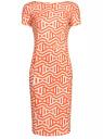 Платье трикотажное с графическим принтом oodji #SECTION_NAME# (оранжевый), 14018001/45396/5912G