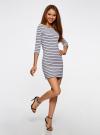 Платье трикотажное базовое oodji #SECTION_NAME# (серый), 14001071-2B/46148/2379S - вид 6