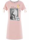 Платье домашнее с принтом oodji для женщины (розовый), 59801024/46154/4023P