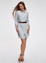 Платье-рубашка джинсовое с нагрудными карманами oodji для женщины (синий), 12909052/45490/7000W