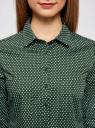 Рубашка базовая с нагрудными карманами oodji #SECTION_NAME# (зеленый), 11403222B/42468/6910G - вид 4