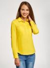 Рубашка базовая с нагрудными карманами oodji #SECTION_NAME# (желтый), 11403222B/42468/5100N - вид 2