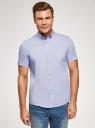 Рубашка базовая с коротким рукавом oodji #SECTION_NAME# (синий), 3B240000M/34146N/7000N - вид 2