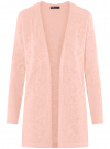 Кардиган ажурной вязки без застежки oodji #SECTION_NAME# (розовый), 63210145-1/18231/4001N