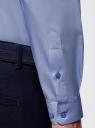 Рубашка базовая приталенного силуэта oodji #SECTION_NAME# (синий), 3B110012M/23286N/7002N - вид 5