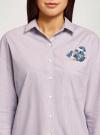 Рубашка oversize с вышивкой oodji #SECTION_NAME# (розовый), 13K11004-1/45387/4A10S - вид 4