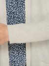 Кардиган удлиненный с карманами oodji для женщины (белый), 63212572/18239/1200N - вид 4