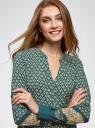 Блузка прямого силуэта с V-образным вырезом oodji #SECTION_NAME# (зеленый), 21400394-3/24681/6957E - вид 4