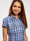 Рубашка клетчатая с коротким рукавом oodji #SECTION_NAME# (синий), 11402084-4/35293/7075C - вид 4