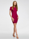 Платье трикотажное с коротким рукавом oodji #SECTION_NAME# (розовый), 14011007/45262/4A00N - вид 6