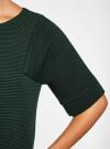 Платье в рубчик свободного кроя oodji для женщины (зеленый), 14008017/45987/6900N - вид 4