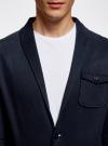 Жакет трикотажный с карманами oodji #SECTION_NAME# (синий), 5L912033M/47100N/7900N - вид 4