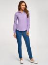 Рубашка базовая с нагрудными карманами oodji #SECTION_NAME# (фиолетовый), 11403222B/42468/8000N - вид 6