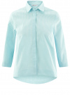 Рубашка свободного силуэта с асимметричным низом oodji #SECTION_NAME# (синий), 13K11002/45387/1073S