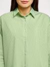 Рубашка свободного силуэта с длинным рукавом oodji #SECTION_NAME# (зеленый), 13K11023/33081/6210S - вид 4