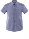 Рубашка приталенная с мелкой графикой oodji #SECTION_NAME# (синий), 3L210056M/44425N/7510G