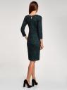 Платье трикотажное с вырезом-капелькой на спине oodji #SECTION_NAME# (черный), 24001070-5/15640/2962F - вид 3
