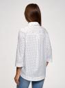 Рубашка свободного силуэта с асимметричным низом oodji #SECTION_NAME# (белый), 13K11002-3B/26357/1029D - вид 3