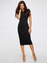 Платье миди (комплект из 2 штук) oodji #SECTION_NAME# (черный), 24001104T2/47420/2900N - вид 2