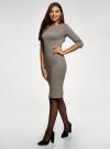Платье приталенное с вырезом-лодочкой oodji #SECTION_NAME# (черный), 14011011-2/46979/2930G - вид 6