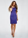 Платье с кружевной отделкой по горловине oodji #SECTION_NAME# (синий), 24015001-1/33038/7501N - вид 2