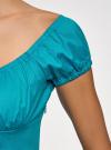 Платье хлопковое со сборками на груди oodji #SECTION_NAME# (бирюзовый), 11902047-2B/14885/7300N - вид 5