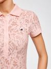 Поло из фактурной ткани с вышивкой oodji #SECTION_NAME# (розовый), 19301006/46656/4000O - вид 5