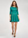Платье трикотажное со складками на юбке oodji #SECTION_NAME# (зеленый), 14001148-1/33735/6D00N - вид 2