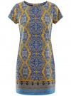 Платье прямое базовое oodji #SECTION_NAME# (синий), 22C01001-1B/45559/7557E