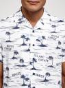 Рубашка принтованная с коротким рукавом oodji #SECTION_NAME# (белый), 3L400004M/48205N/1075G - вид 4
