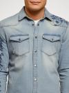 Рубашка джинсовая с нагрудными карманами oodji #SECTION_NAME# (синий), 6L400001M/35771/7500W - вид 4