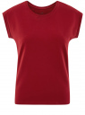 Футболка хлопковая базовая oodji для женщины (красный), 14708032/46159/4900N