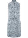 Платье хлопковое на кулиске oodji #SECTION_NAME# (синий), 11901147-5B/42468/7079F