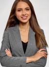 Жакет базовый приталенный oodji #SECTION_NAME# (серый), 11200286B/14917/2500M - вид 4