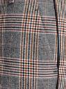 Брюки зауженные с кантом oodji для женщины (серый), 11701050/22124/2333C