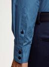 Рубашка хлопковая в мелкую графику oodji #SECTION_NAME# (синий), 3L110373M/19370N/7975G - вид 5
