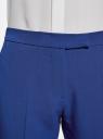Брюки классические зауженные oodji для женщины (синий), 21700201B/18600/7500N