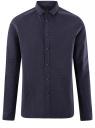 Рубашка приталенная в горошек oodji #SECTION_NAME# (синий), 3B110016M/19370N/7901D