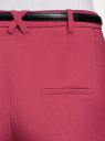 Брюки зауженные с контрастным ремнем oodji #SECTION_NAME# (розовый), 11706197/42830/4900N - вид 5