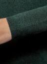 Свитер вязаный базовый oodji #SECTION_NAME# (зеленый), 74412005-8B/24514/6900M - вид 5