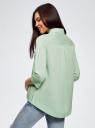 Рубашка свободного силуэта с асимметричным низом oodji #SECTION_NAME# (зеленый), 13K11002-1B/42785/6500N - вид 3