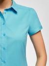 Рубашка базовая с коротким рукавом oodji #SECTION_NAME# (бирюзовый), 11401238-1/45151/7300N - вид 5