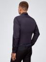 Рубашка базовая приталенного силуэта oodji #SECTION_NAME# (синий), 3B110012M/23286N/7902N - вид 3