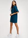 Платье прямого силуэта с воланами на рукавах oodji #SECTION_NAME# (синий), 14000172B/48033/7500N - вид 6