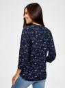 Блузка вискозная с рукавом-трансформером 3/4 oodji для женщины (синий), 11403189-3B/26346/7912O