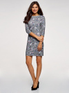 Платье облегающего силуэта на молнии oodji #SECTION_NAME# (серый), 14001105-8B/48480/2519F - вид 6