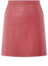 Юбка из искусственной кожи на молнии oodji #SECTION_NAME# (розовый), 18H00003/45704/4A00N