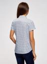Рубашка хлопковая с нагрудными карманами oodji #SECTION_NAME# (белый), 13L02001B/45510/1279G - вид 3