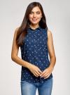 Топ вискозный с нагрудным карманом oodji для женщины (синий), 11411108B/26346/7912Q - вид 2